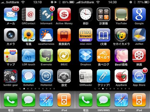 iphonecap01.jpg