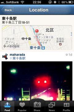 Photo 11月 15, 22 57 43.jpg