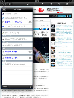 favshare06.jpg