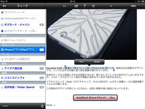 favshare07.jpg