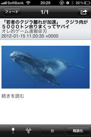 favshare08.jpg