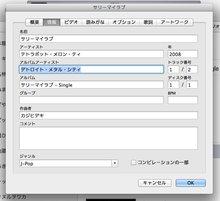 iTunes02.jpg