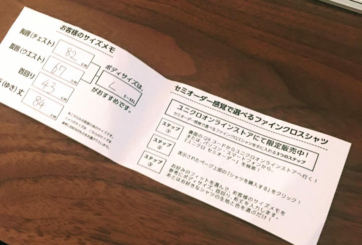 IMG 6260