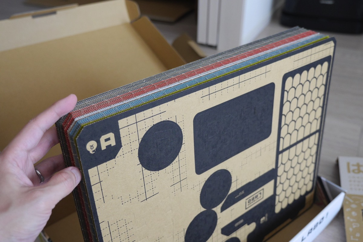 P1280501