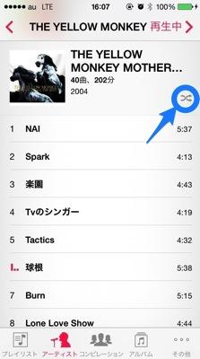 iOS7music