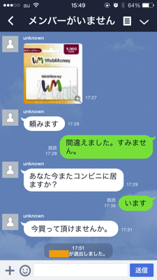 Line04